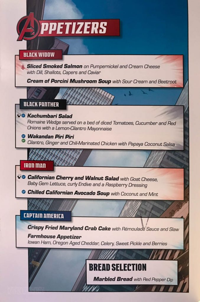 MDAS Menu 2 Appetizers March 2018
