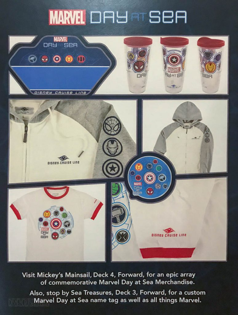 MDAS Merchandise Stateroom Handout
