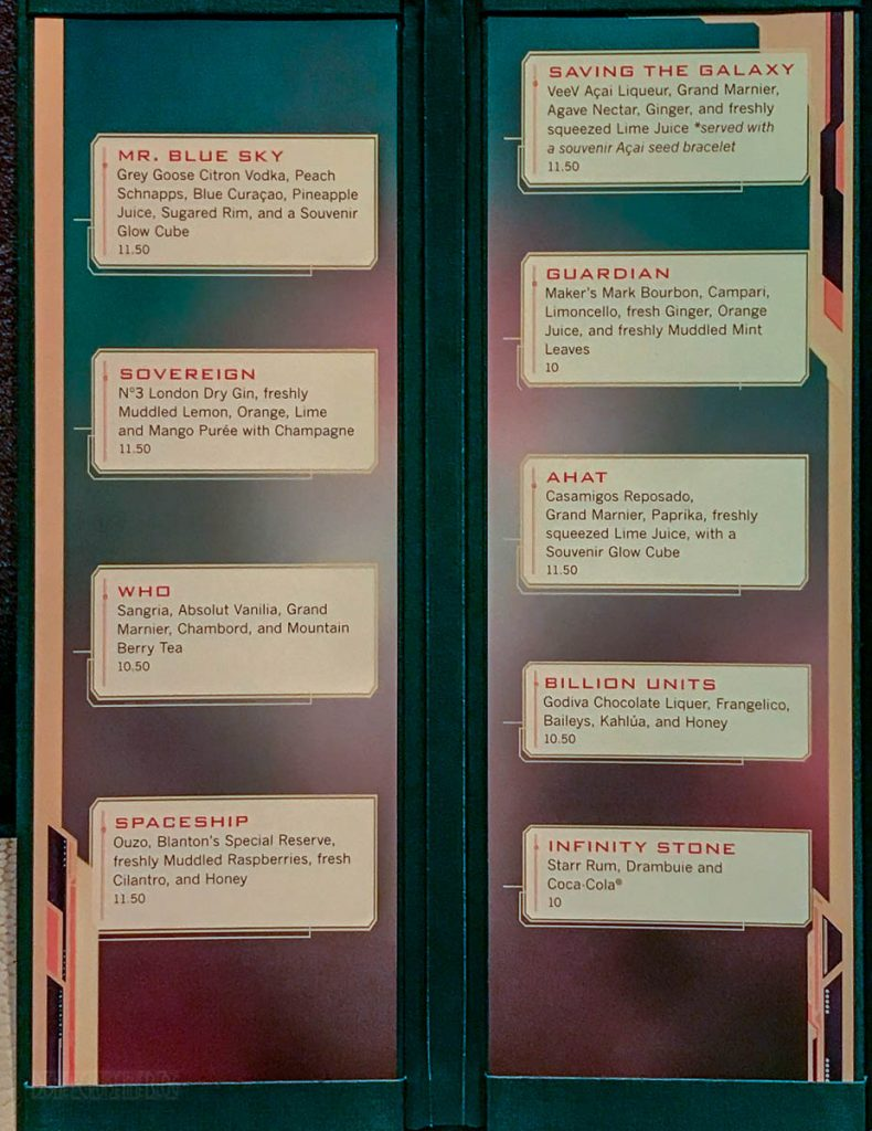MDAS Ravager's Club Fathoms Drink Menu March 2018