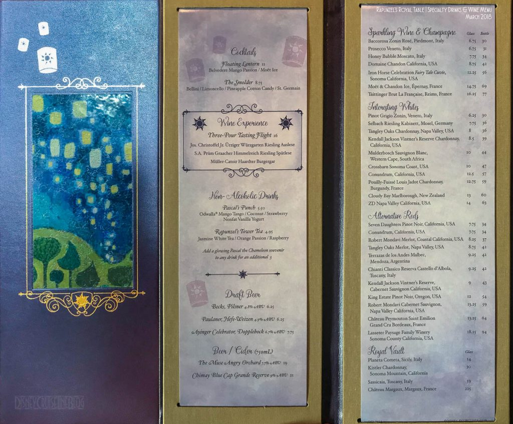Rapunzel's Royal Table Drinks Wine Menu