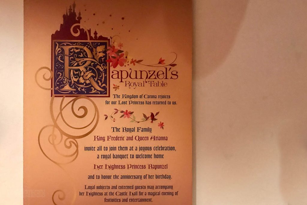Rapunzel's Royal Table Royal Invitation