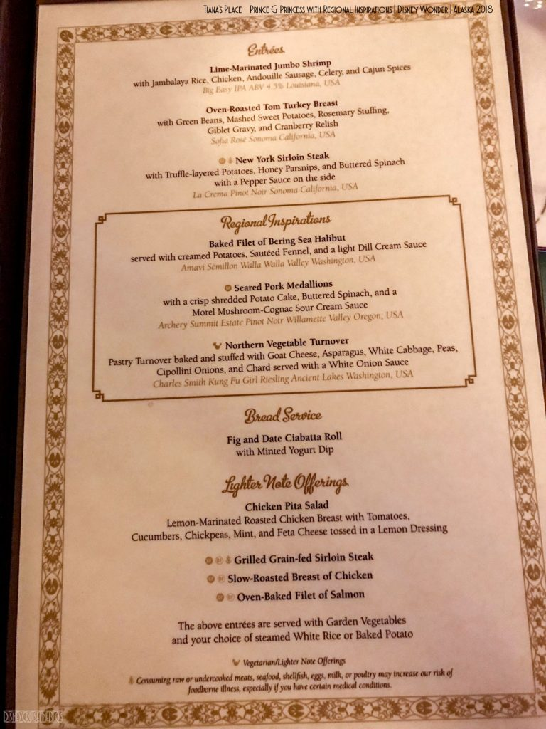 Tianas Place Prince Princess Regional Menu B Wonder 2018