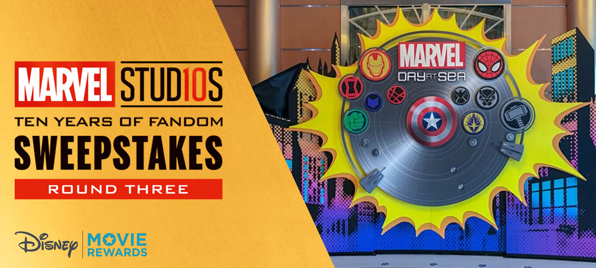 DMR Marvel Sweepstakes 2018