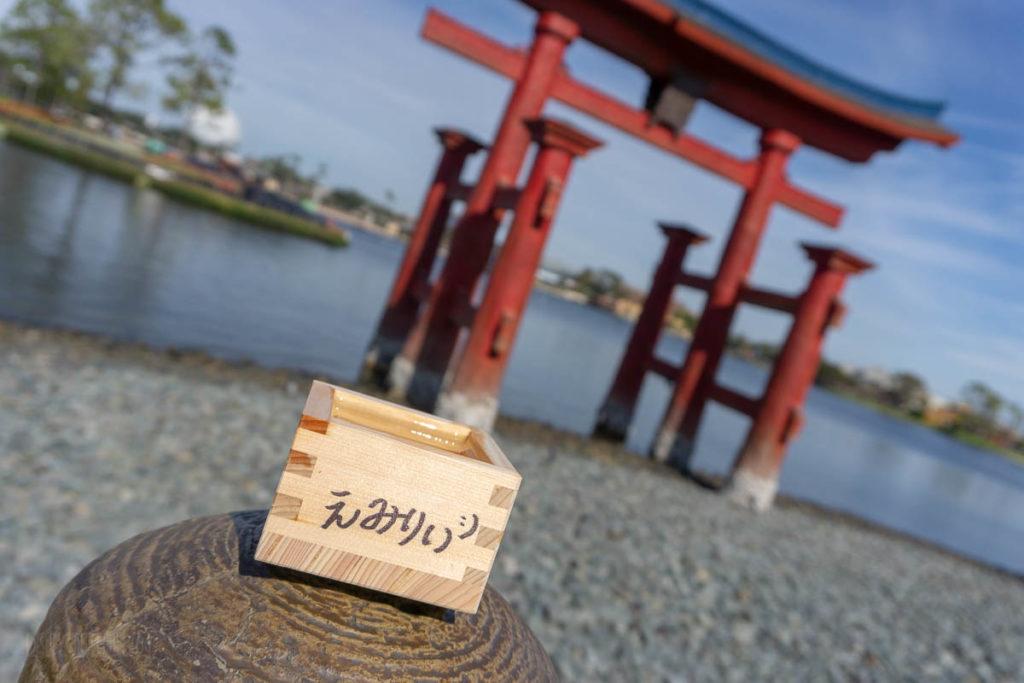 FotA19 Takumi Table Mau Sake