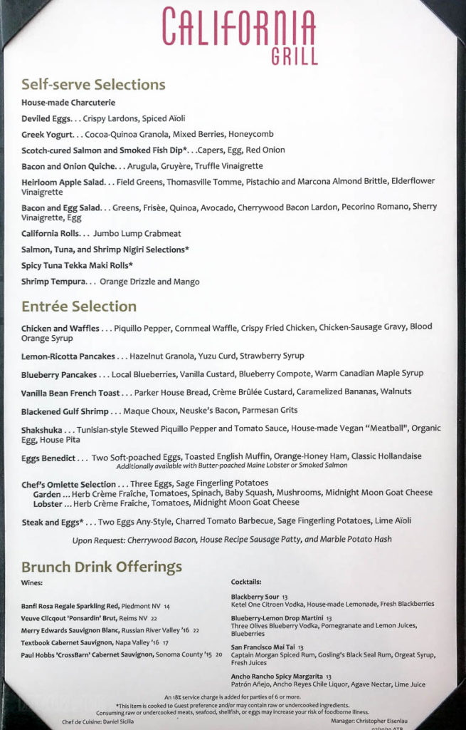 California Grill Brunch March 2019 Menu