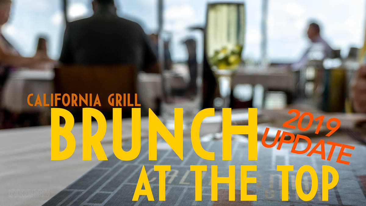 California Grill Brunch