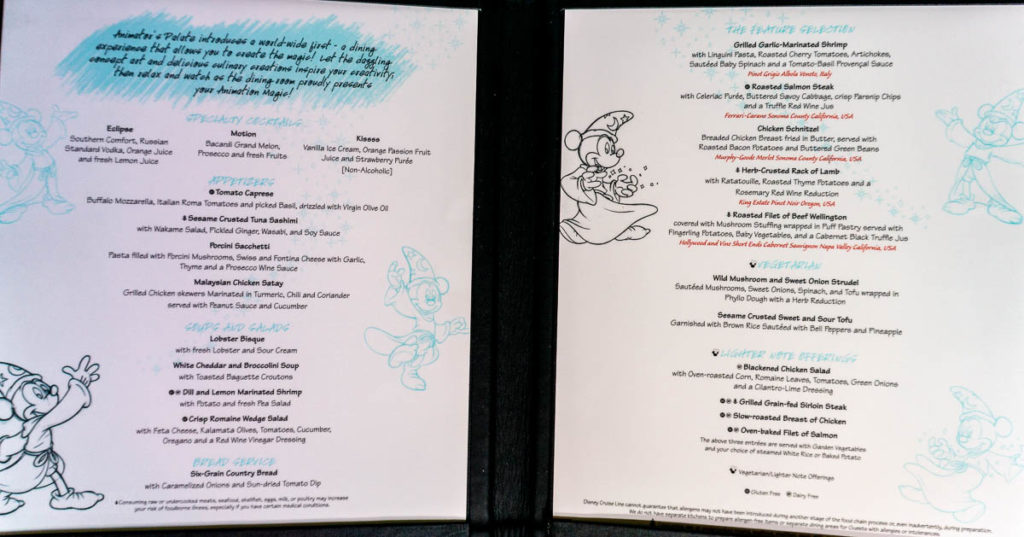 Animators Palate Animation Magic Dinner Menu Fantasy March 2019