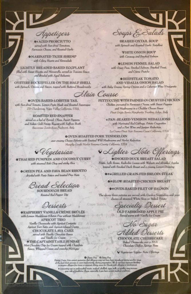 Fantasy Captains Gala Dinner Menu March 2019