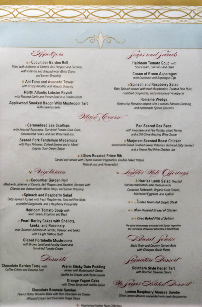 Fantasy Enchanted Garden Standard Menu March 2019