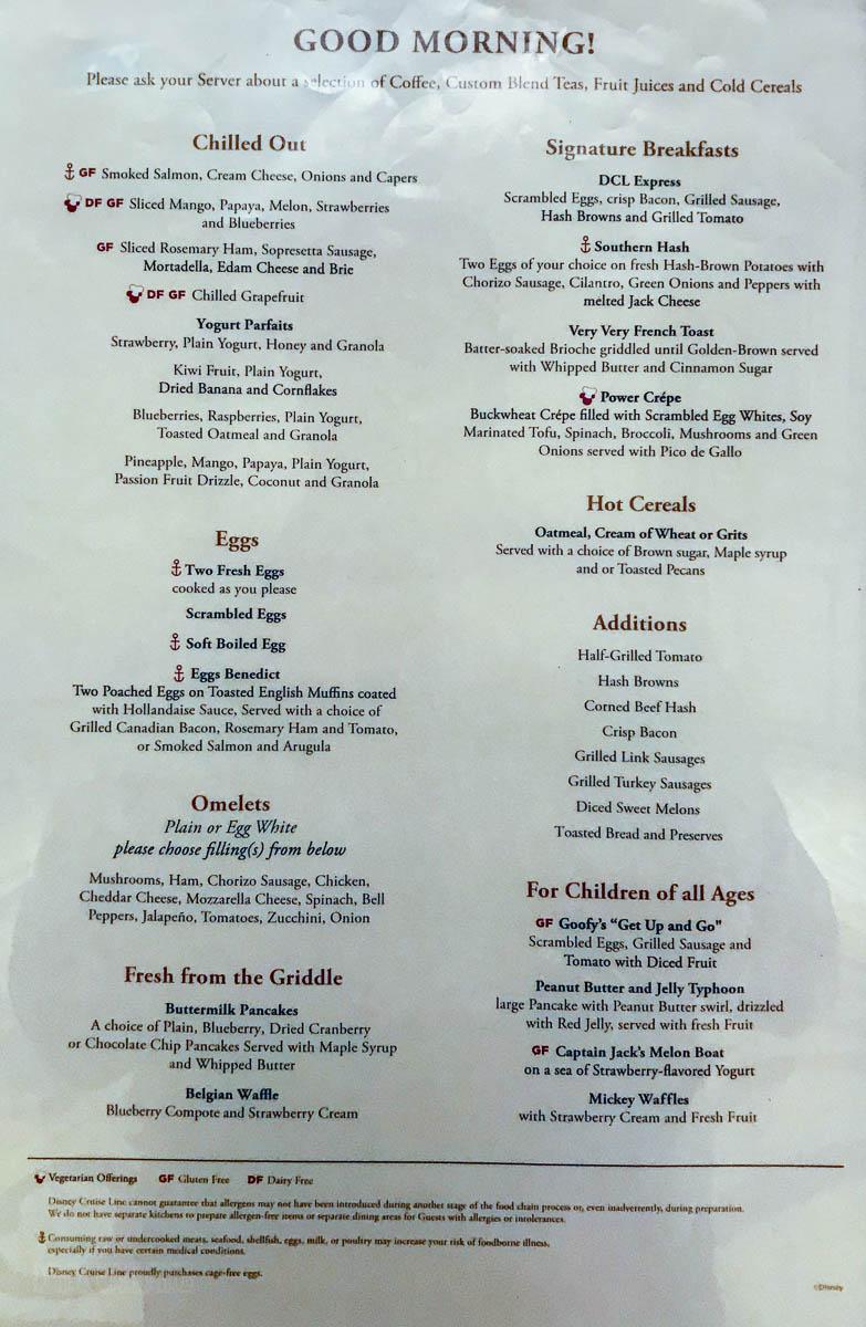 Main Dining Room Breakfast Menus The Disney Cruise Line Blog