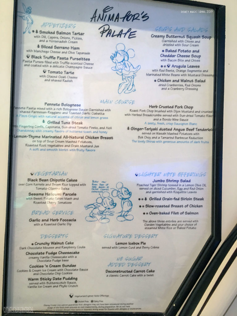 Animators Palate Dinner Menu Magic April 2019
