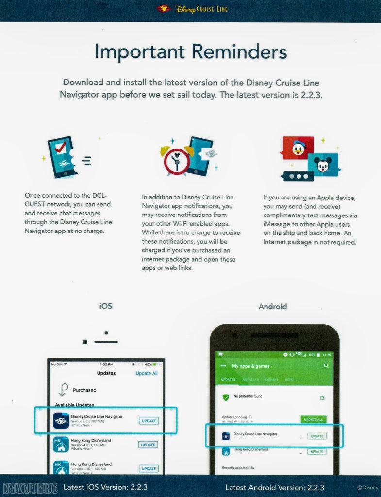 DCL Navigator App Info IMessage Test 20190427 1