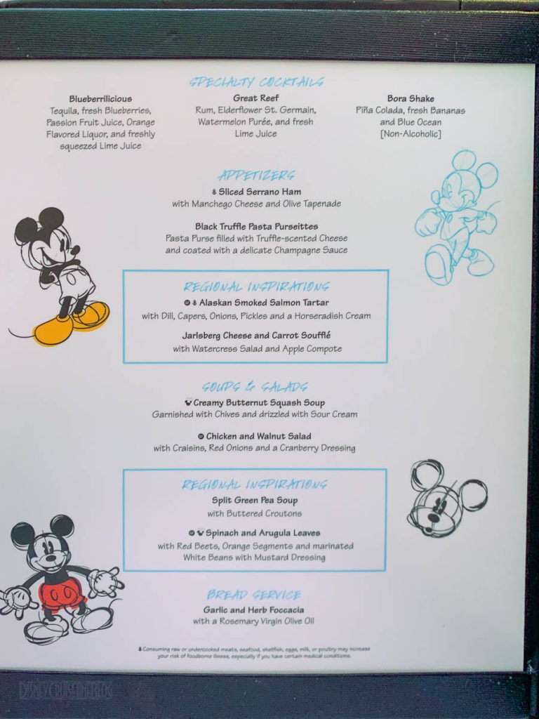 Animators Palate Regional Dinner Menu Wonder 2019