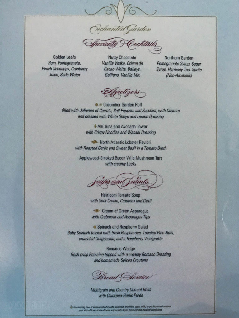 Enchanted Garden Dinner Menu A Dream June 2019