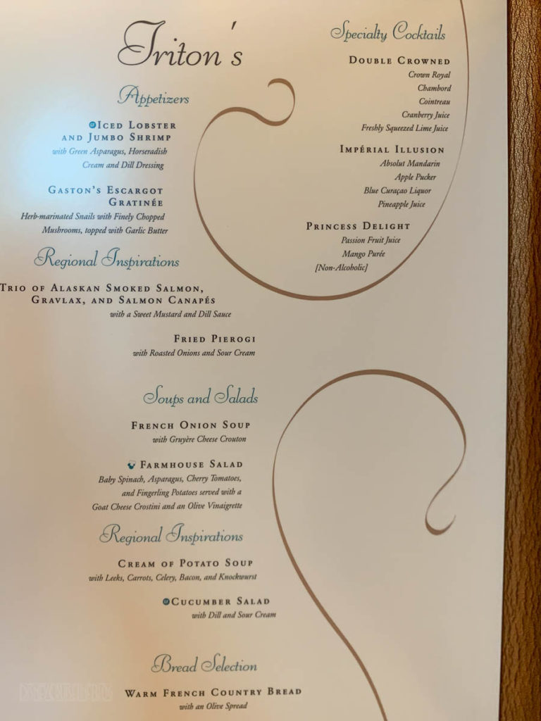 Tritons Regional Dinner Menu Wonder 2019