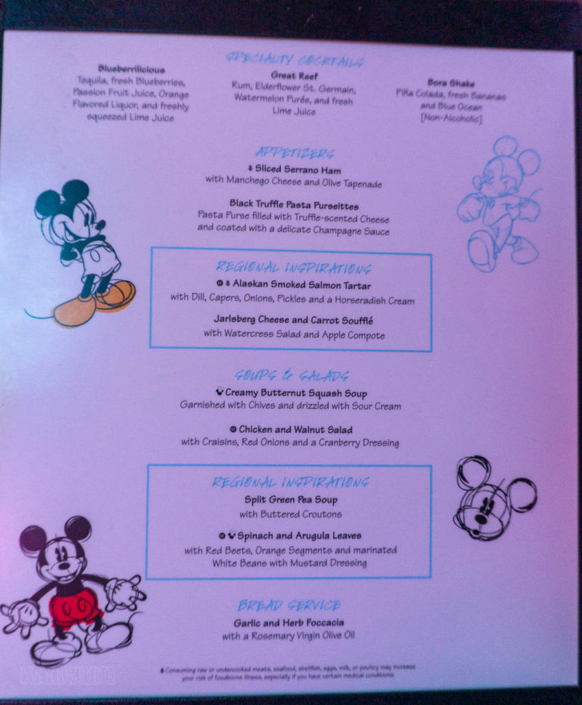 Animator's Palate Menu Regional Inspirations