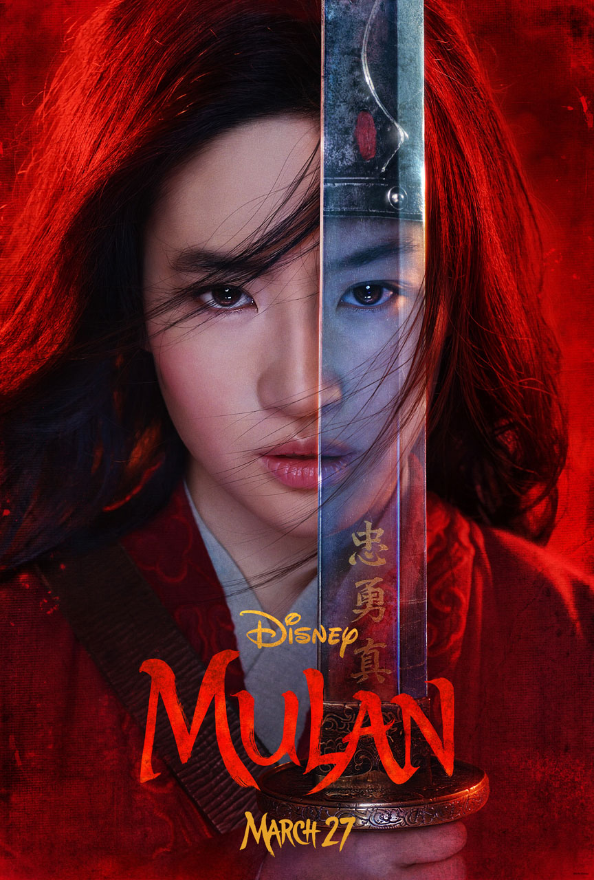 Mulan Teaser Movie Poster
