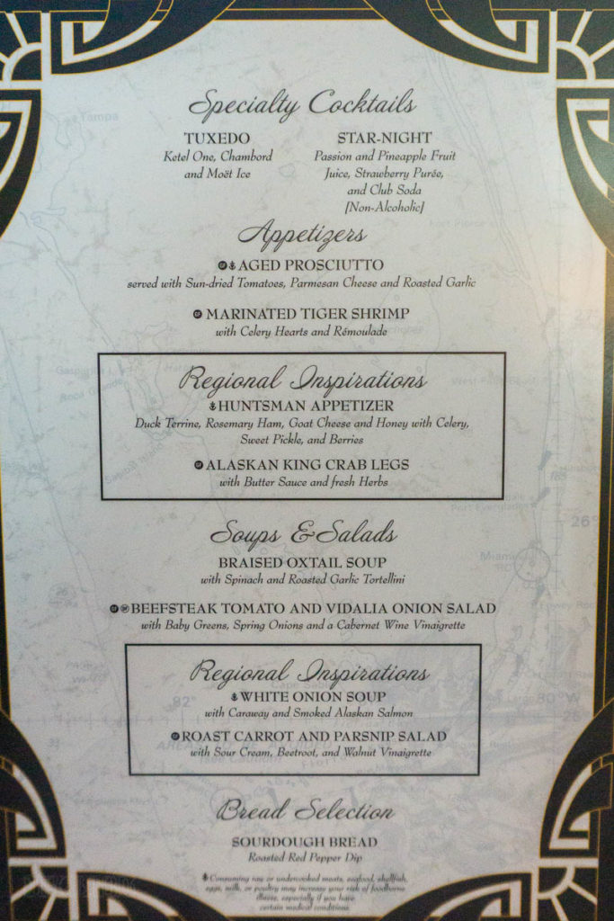 Tritons Captains Gala Dinner Menu