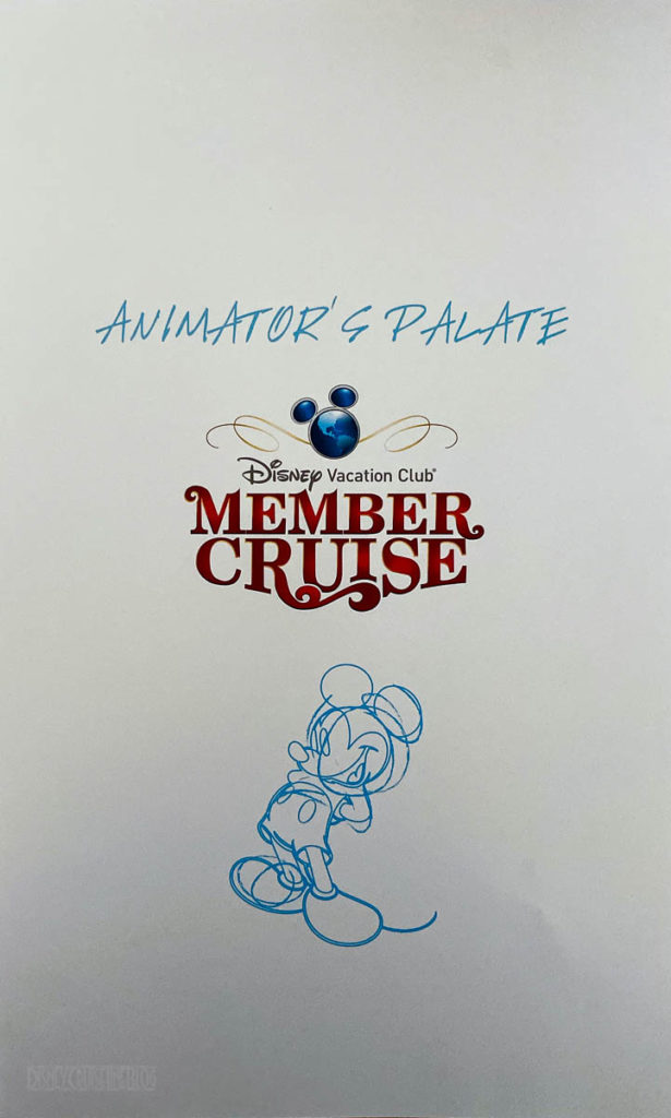 DVC Member Cruise 2019 Magic Animation Magic Menu