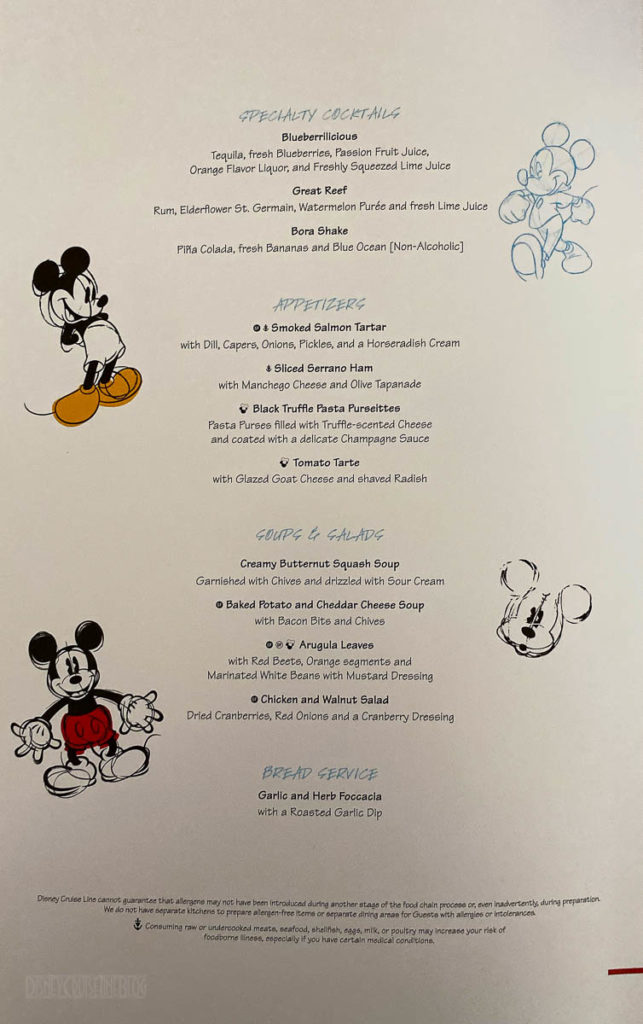 DVC Member Cruise 2019 Magic Animator's Palate Menu