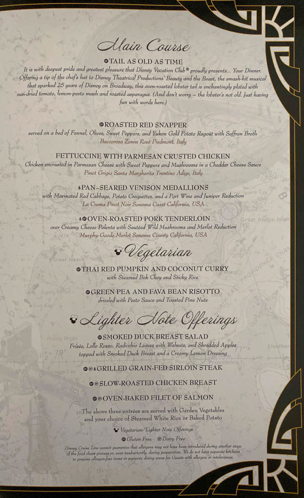 DVC Member Cruise 2019 Magic Captains Gala Menu