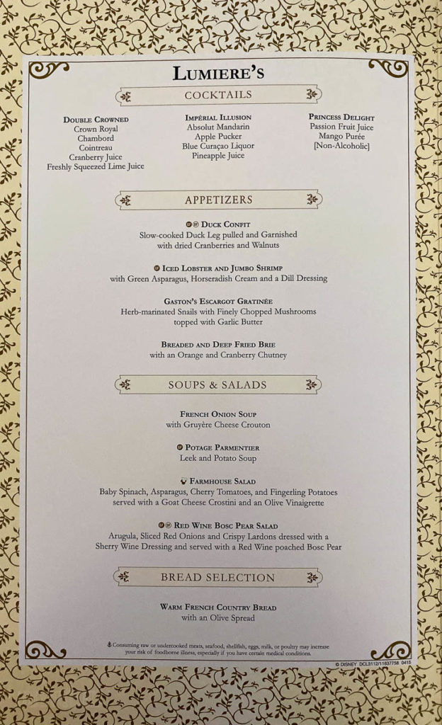 DVC Member Cruise 2019 Magic Lumiere's Menu