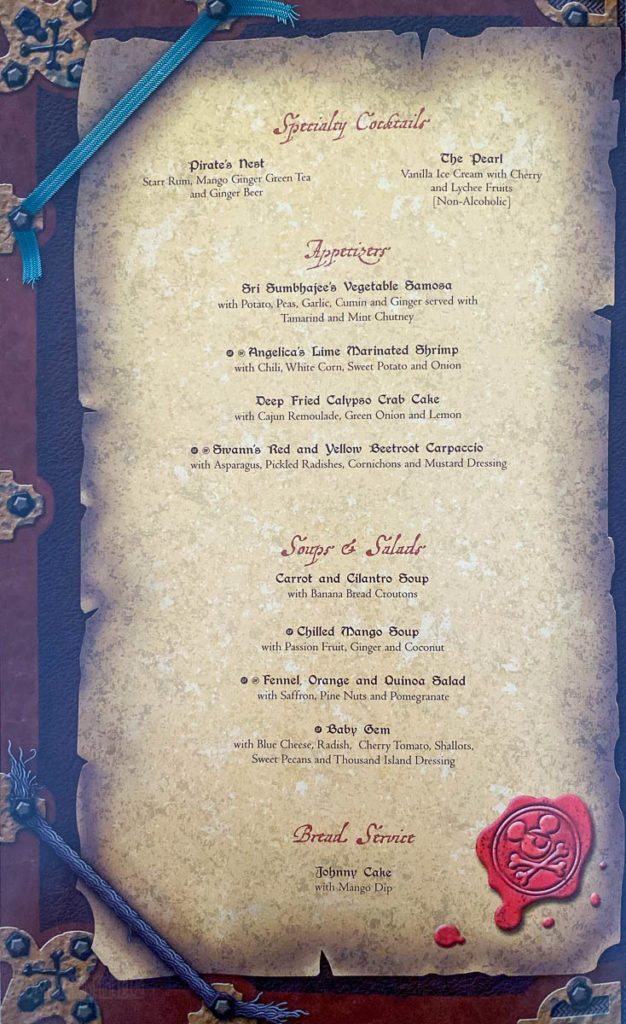 DVC Member Cruise 2019 Magic Pirate Menu