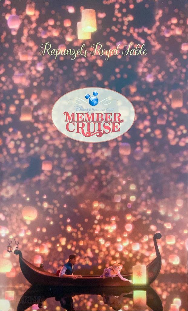 DVC Member Cruise 2019 Magic Rapunzels Royal Table Lantern Menu
