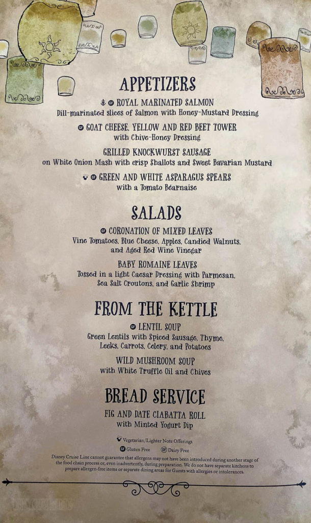 DVC Member Cruise 2019 Magic Rapunzel's Royal Table Thug Menu