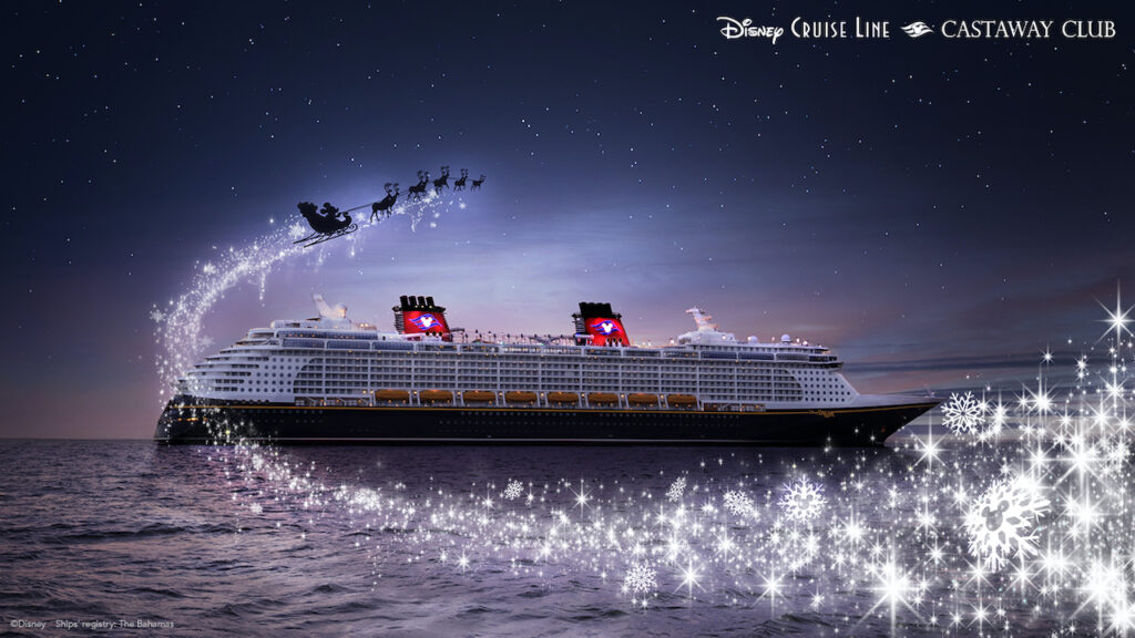 DCL 2020 Very Merry Wallpaper