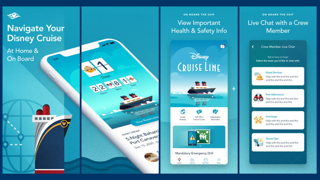 DCL Navigator App Update 20210606