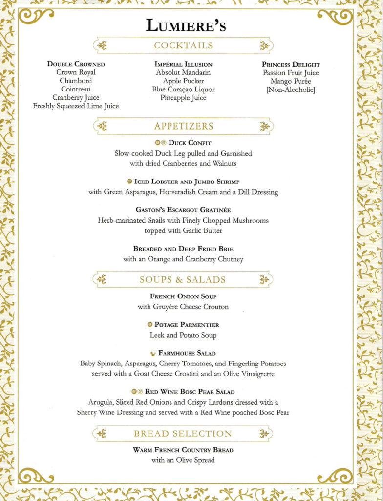 DCL Magic Lumieres Dinner Menu 2 Summer 2021