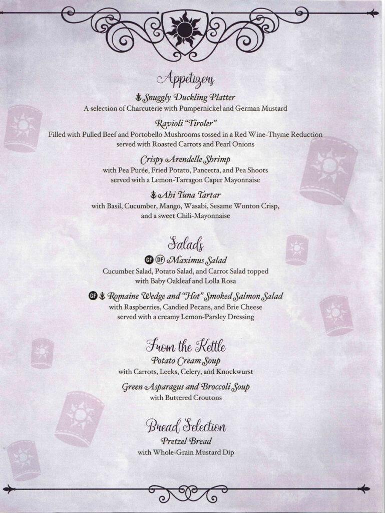 DCL Magic Rapunzels Royal Table Lantern Night Dinner Menu 2 Su